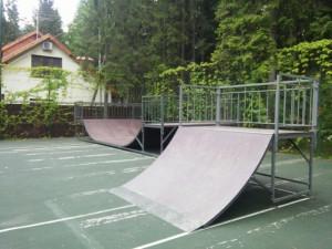 Квотерпайп в скейт-парке в поселке Горки-10