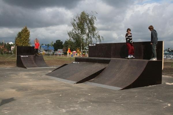Скейт-парк в г. Ярославль