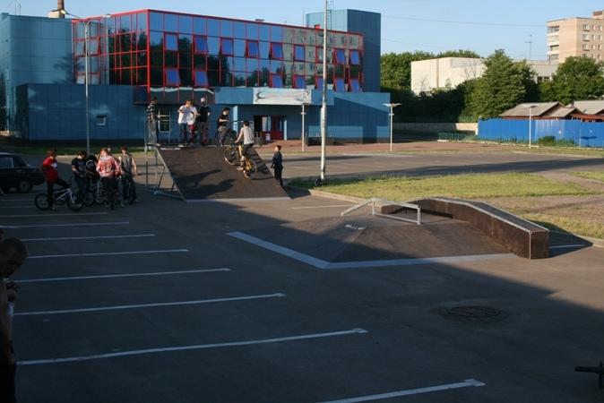 Скейт-парк  г. Обнинск, Московская область