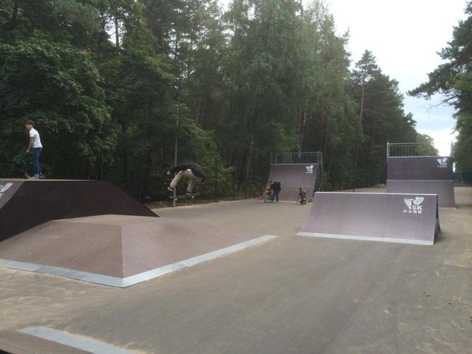 Скейт-парк в г.Жуковский, Московская область.