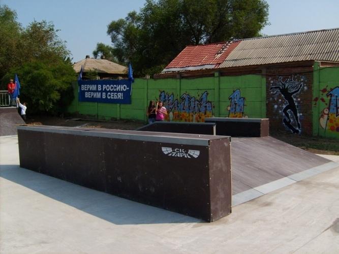 Скейт-парк, г.Астрахань