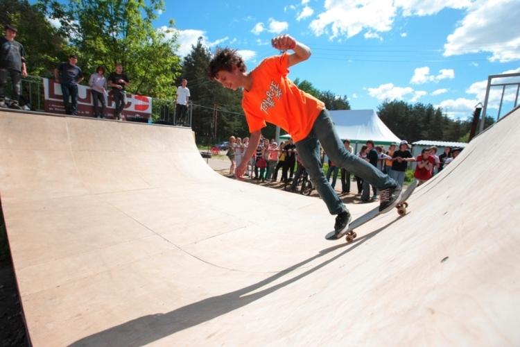 Скейт-парк г. Кострома