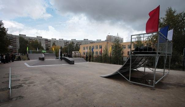 Скейт-парк в г. Нижний Новгород