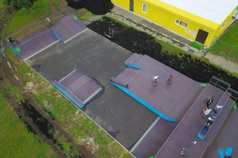 Фото Скейт-парк в Бибирево, г.Москва