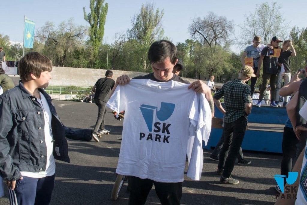 Cкейт парк в Алматы