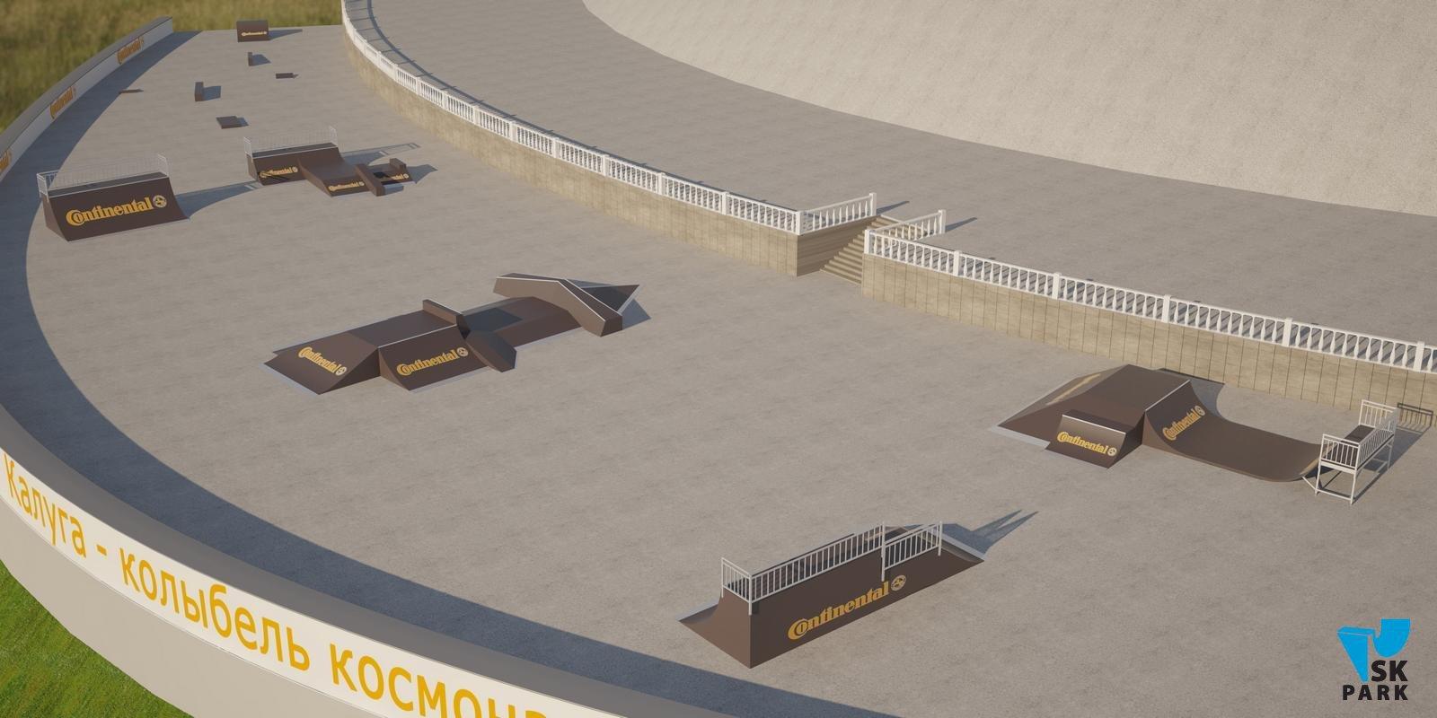 Ремонт скейт парка в Калуге