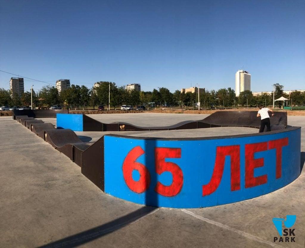 Модульный памп трек в Волжском / Modular pump track in Volzhskiy