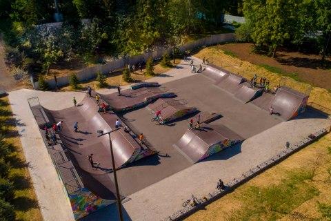 Фото Скейт парк в г. Уфа