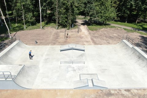 Фото Бетонный скейт парк в г. Ржев
